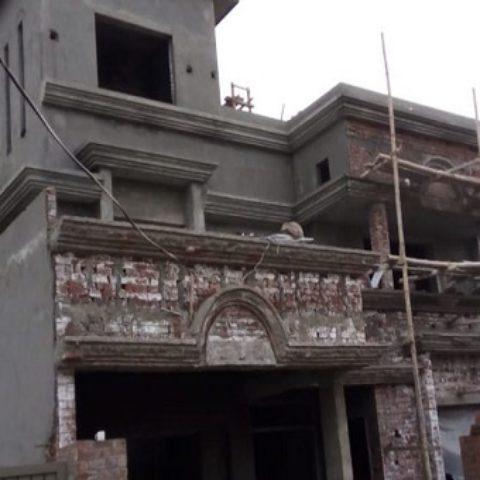 149 Pgechs Lahore